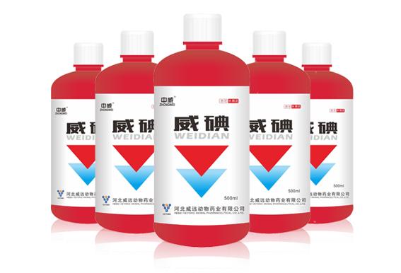 聚维酮碘溶液(水产用)