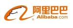 阿里巴巴/Alibaba